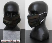 Védő maszk pamut keki  papír szűrővel
