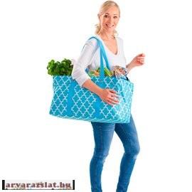 hatalmas merevített táska új